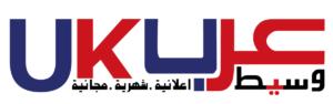 waseet arab uk